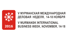 Business week 2016