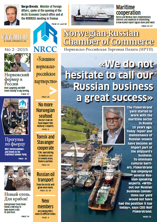Cover Business Journal 2 2015
