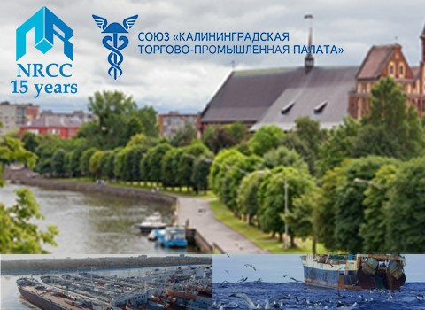 NRCC Business MissionKaliningrad, 12-13 November 2019Organized in cooperation with Kaliningrad CCI.Register now